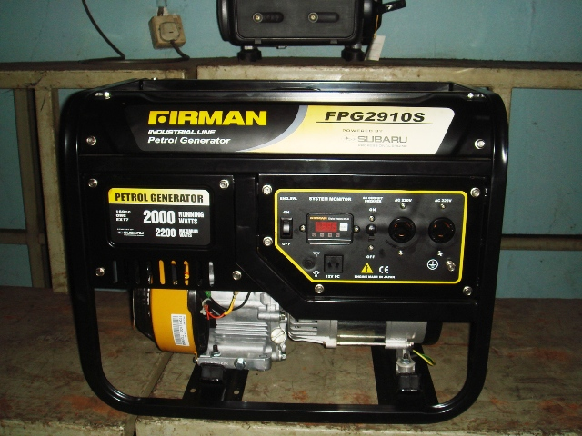 FIRMAN SDG500PS Generator Photo,  FIRMAN SDG500PS Generator