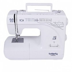 Buy Sewing and Embroidering Machinces