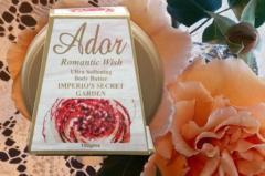 Ador Romantic Wish Beauty Cream