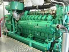 Cummins generator engines