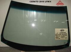 Auto glass, windscreen, car glass