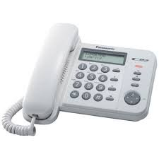 Intercom phone
