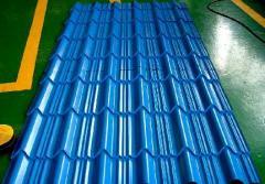 Aluminium longspan roofing sheet