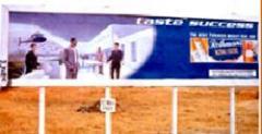 96 Sheet Billboards