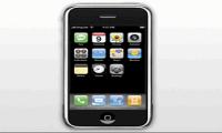 Order Mobile Development