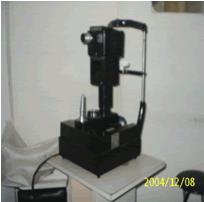 Order The AO Non-contact tonometer