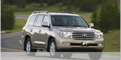 Toyota Land Cruiser Hire