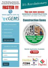 CGEMS Marketplace