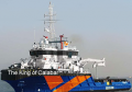Marine Logistics Service